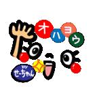 【名前】せーちゃん が使えるスタンプ。2(個別スタンプ:8)