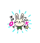 るっちゃんのうさぎスタンプ(個別スタンプ:02)