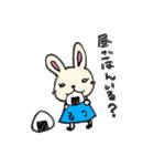 るっちゃんのうさぎスタンプ(個別スタンプ:03)