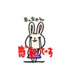 るっちゃんのうさぎスタンプ(個別スタンプ:04)
