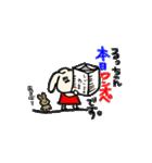 るっちゃんのうさぎスタンプ(個別スタンプ:05)