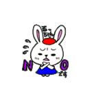 るっちゃんのうさぎスタンプ(個別スタンプ:08)