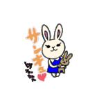 るっちゃんのうさぎスタンプ(個別スタンプ:09)