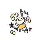 るっちゃんのうさぎスタンプ(個別スタンプ:10)