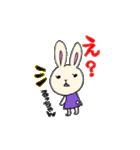 るっちゃんのうさぎスタンプ(個別スタンプ:11)