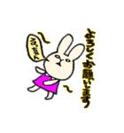 るっちゃんのうさぎスタンプ(個別スタンプ:20)