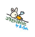 るっちゃんのうさぎスタンプ(個別スタンプ:22)