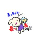 るっちゃんのうさぎスタンプ(個別スタンプ:27)