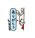 るっちゃんのうさぎスタンプ(個別スタンプ:29)
