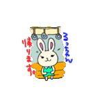 るっちゃんのうさぎスタンプ(個別スタンプ:30)