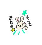 るっちゃんのうさぎスタンプ(個別スタンプ:32)