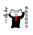 叱るクマ(個別スタンプ:1)