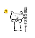 叱るクマ(個別スタンプ:4)