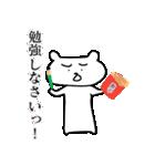 叱るクマ(個別スタンプ:6)