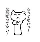 叱るクマ(個別スタンプ:8)