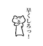 叱るクマ(個別スタンプ:10)