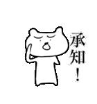 叱るクマ(個別スタンプ:13)