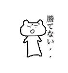 叱るクマ(個別スタンプ:14)