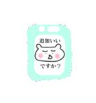 叱るクマ(個別スタンプ:15)