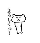 叱るクマ(個別スタンプ:16)