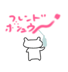 叱るクマ(個別スタンプ:17)