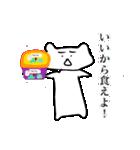 叱るクマ(個別スタンプ:19)