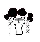 叱るクマ(個別スタンプ:20)