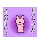 叱るクマ(個別スタンプ:21)
