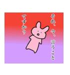 叱るクマ(個別スタンプ:22)