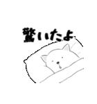 布団の中の柴犬(個別スタンプ:05)