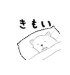 布団の中の柴犬(個別スタンプ:08)