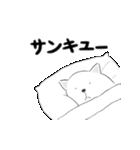 布団の中の柴犬(個別スタンプ:21)