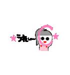 るの子×サングラス(個別スタンプ:04)