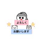 るの子×サングラス(個別スタンプ:15)