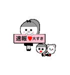 るの子×サングラス(個別スタンプ:19)