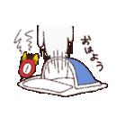 MAGUのスタンプ(個別スタンプ:1)