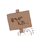 MAGUのスタンプ(個別スタンプ:8)