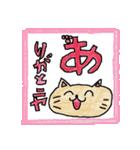 手描き!のほほんネコ(個別スタンプ:01)