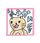 手描き!のほほんネコ(個別スタンプ:02)