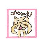 手描き!のほほんネコ(個別スタンプ:04)