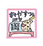 手描き!のほほんネコ(個別スタンプ:05)