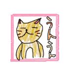 手描き!のほほんネコ(個別スタンプ:06)