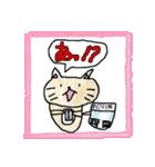 手描き!のほほんネコ(個別スタンプ:08)