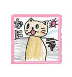 手描き!のほほんネコ(個別スタンプ:09)