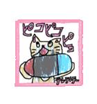 手描き!のほほんネコ(個別スタンプ:11)