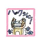 手描き!のほほんネコ(個別スタンプ:14)