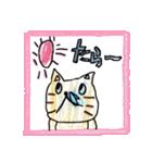 手描き!のほほんネコ(個別スタンプ:15)