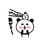 ぱんコロ 1(個別スタンプ:1)
