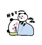 ぱんコロ 1(個別スタンプ:2)