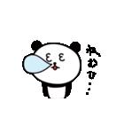 ぱんコロ 1(個別スタンプ:3)